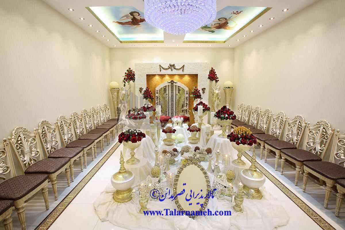 تالار پذیرایی قصر مدائن تهران