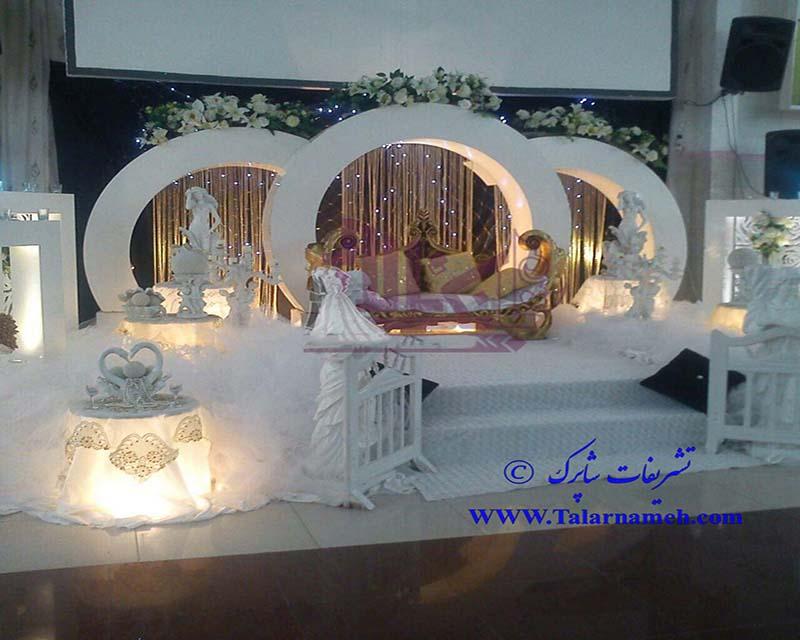 تشریفات شاپرک خوزستان