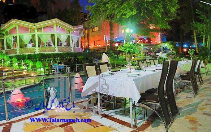 باغ تالار گل یاس (الهیه) تهران