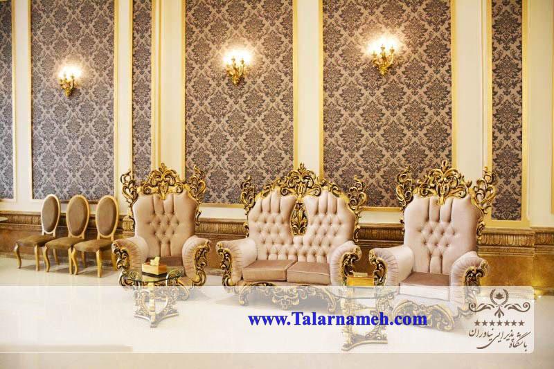 تالار پذیرایی باشگاه نیاوران تهران