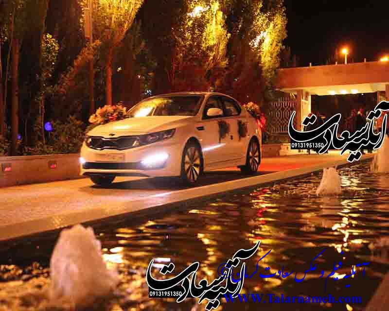 آتلیه فیلم و عکس سعادت کرمان