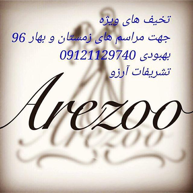 تشریفات آرزو تهران