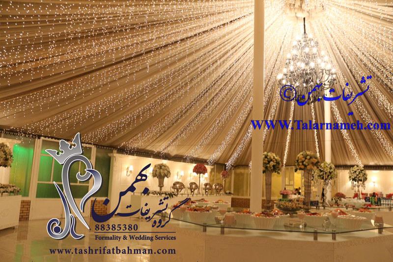 تشریفات عروسی بهمن تهران