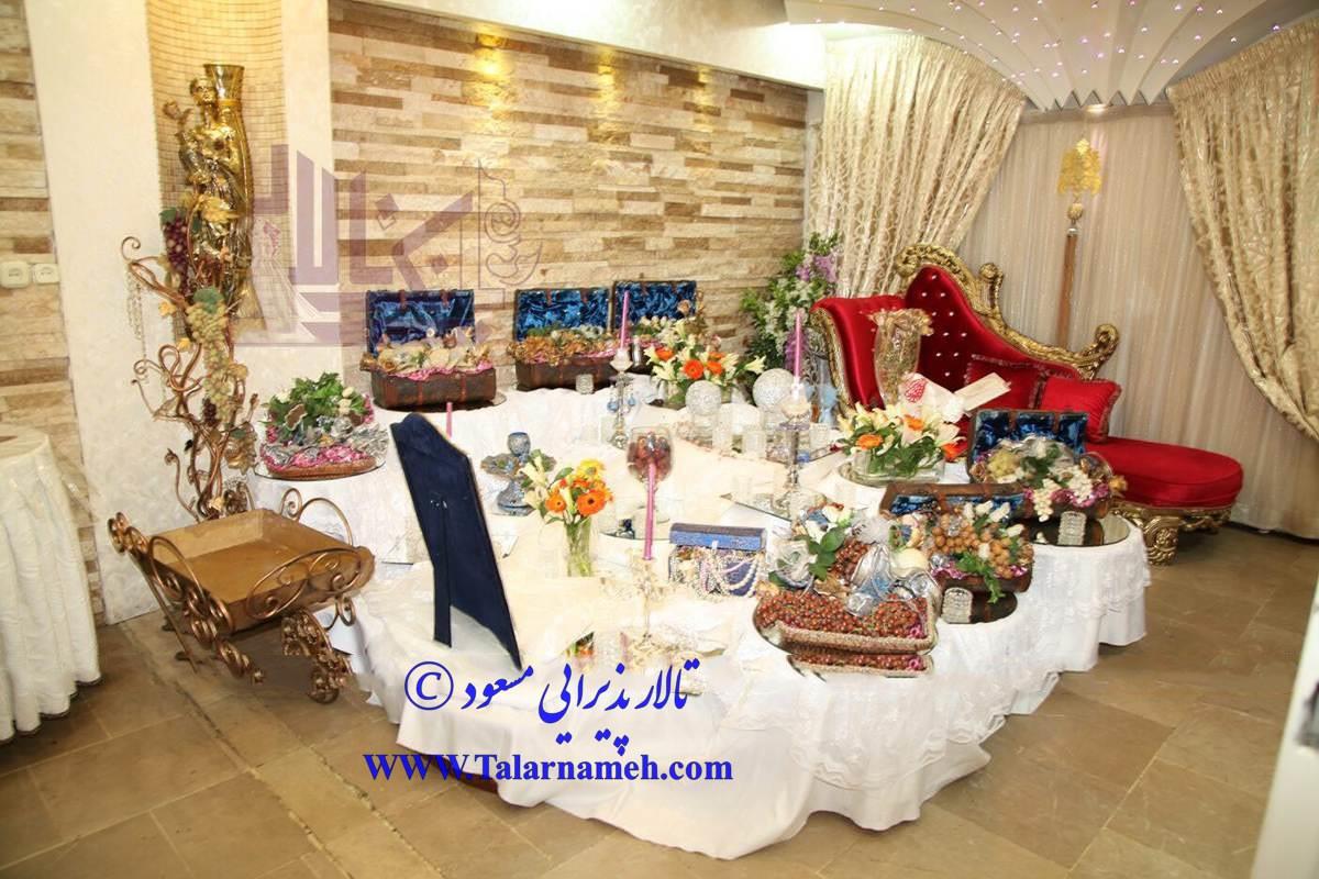 تالار پذیرایی مسعود تهران