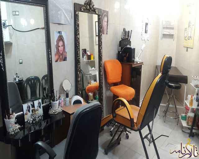 آرایشگاه قصر نقره ای اصفهان