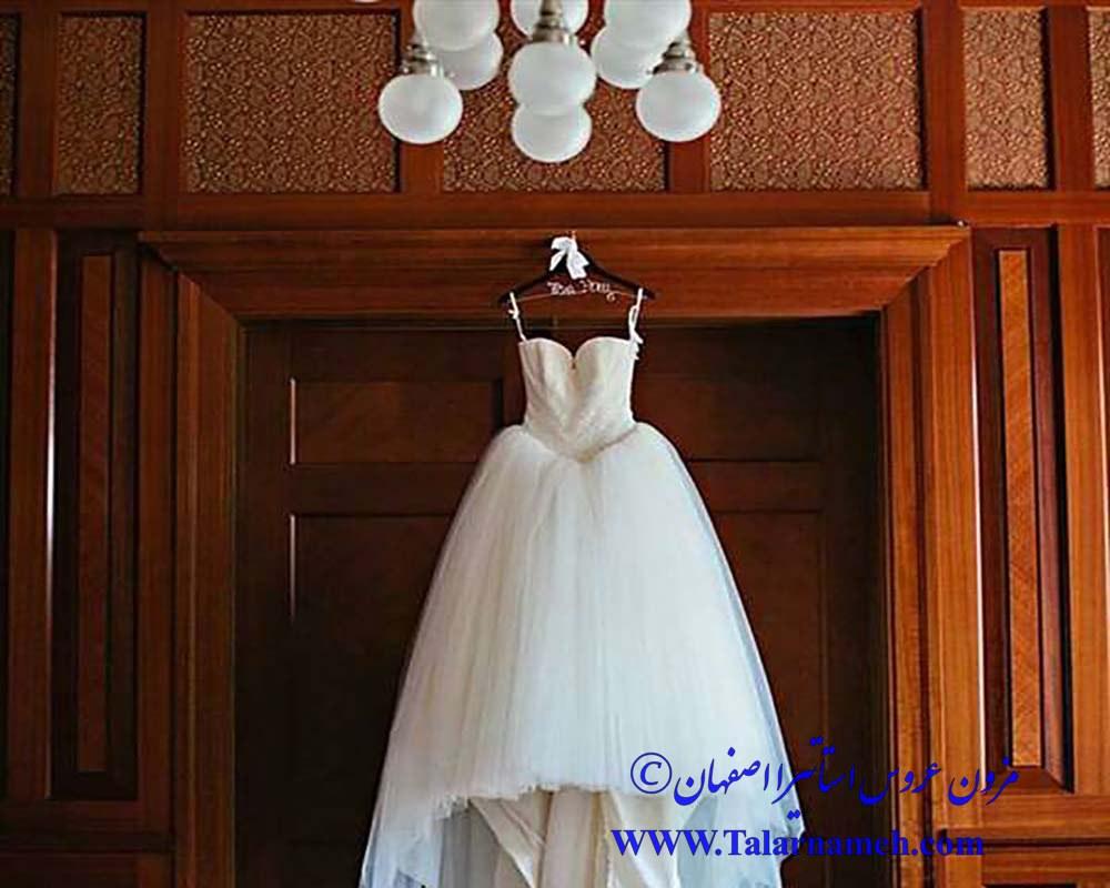 مزون عروس استاتیرا اصفهان