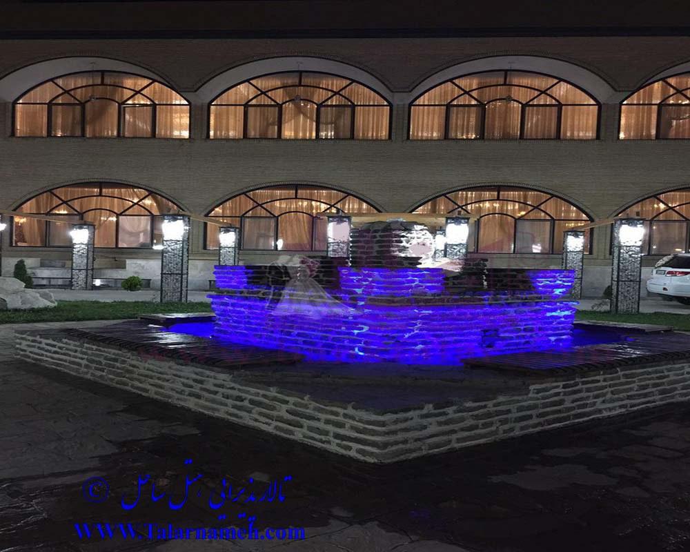 تالار هتل ساحل ارومیه