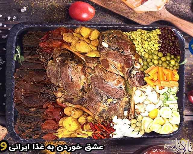رستوران وزرا اصفهان