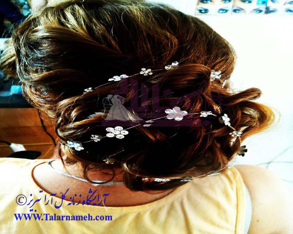 آرایشگاه زنانه گل آرا تبریز