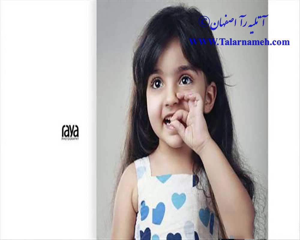آتلیه رآ اصفهان