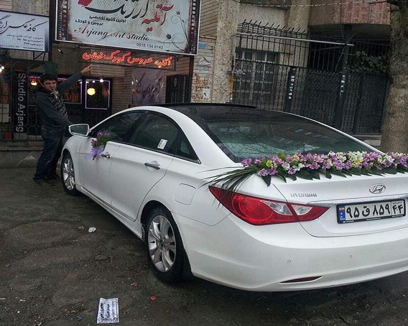آتلیه ارژنگ کرمانشاه