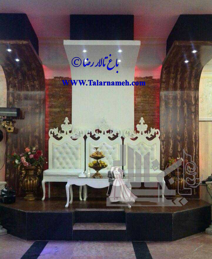 باغ تالار رضا (شهریار) تهران