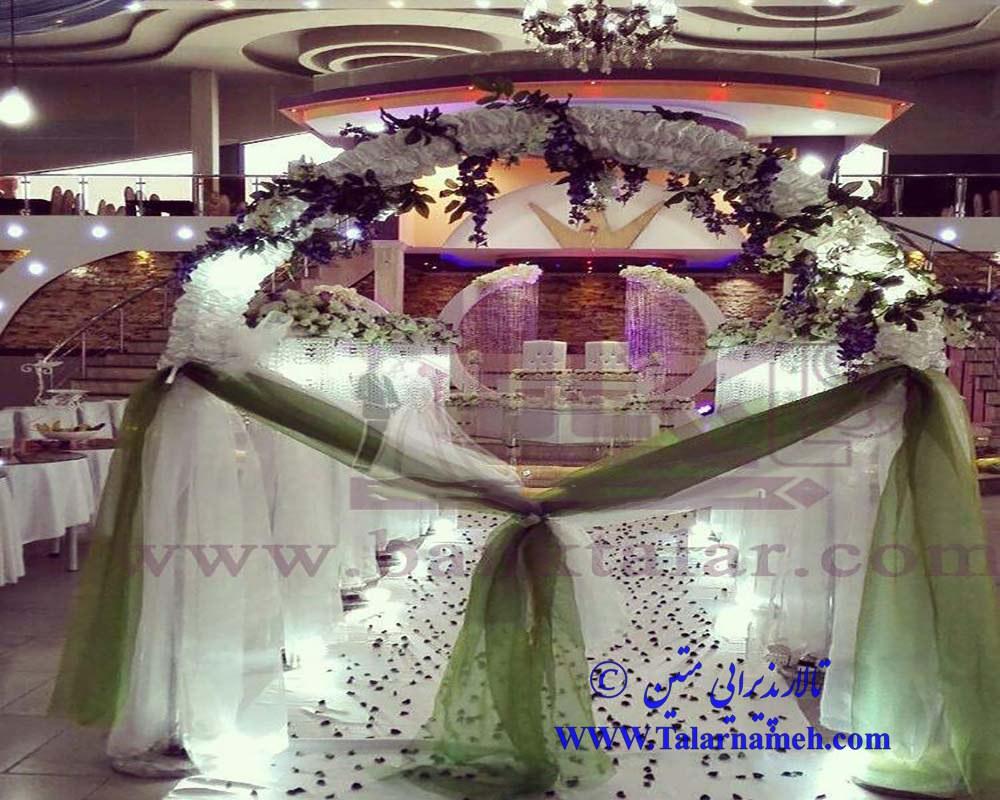 تالار عروسی متین ارومیه