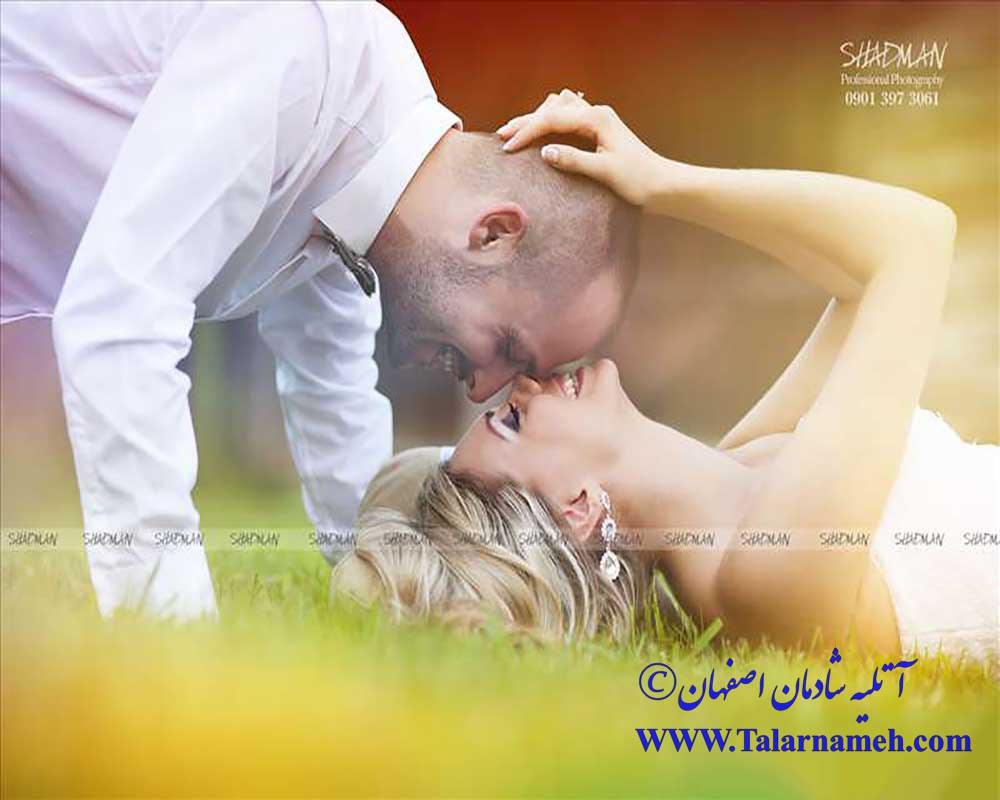 آتلیه شادمان اصفهان