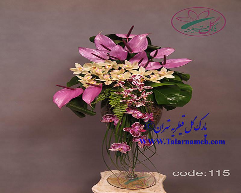 پارک گل قیطریه تهران