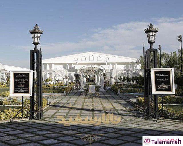 باغ تالار سفید تهران