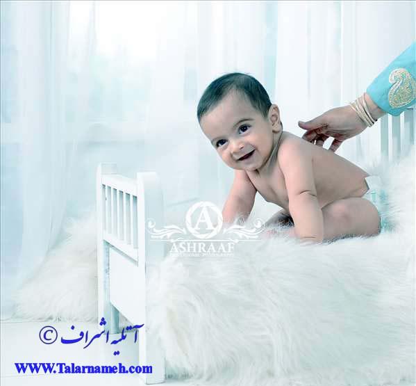 آتلیه اشراف اصفهان