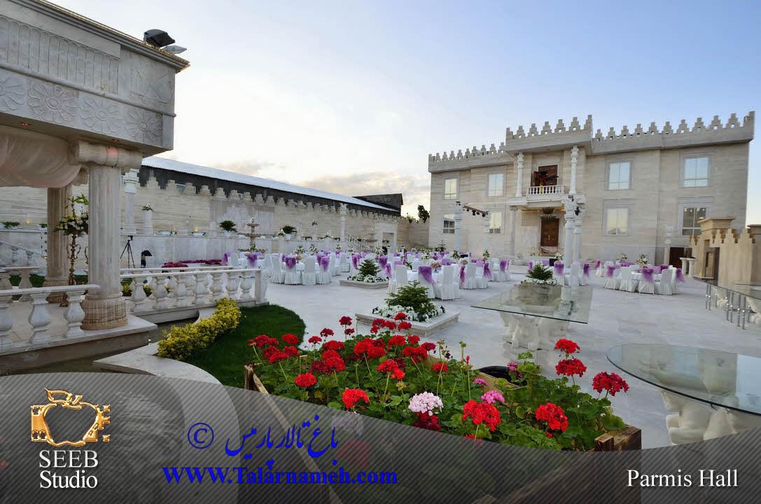 باغ تالار پارمیس مشهد