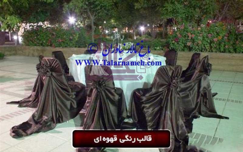 باغ تالار نیاوران شیراز