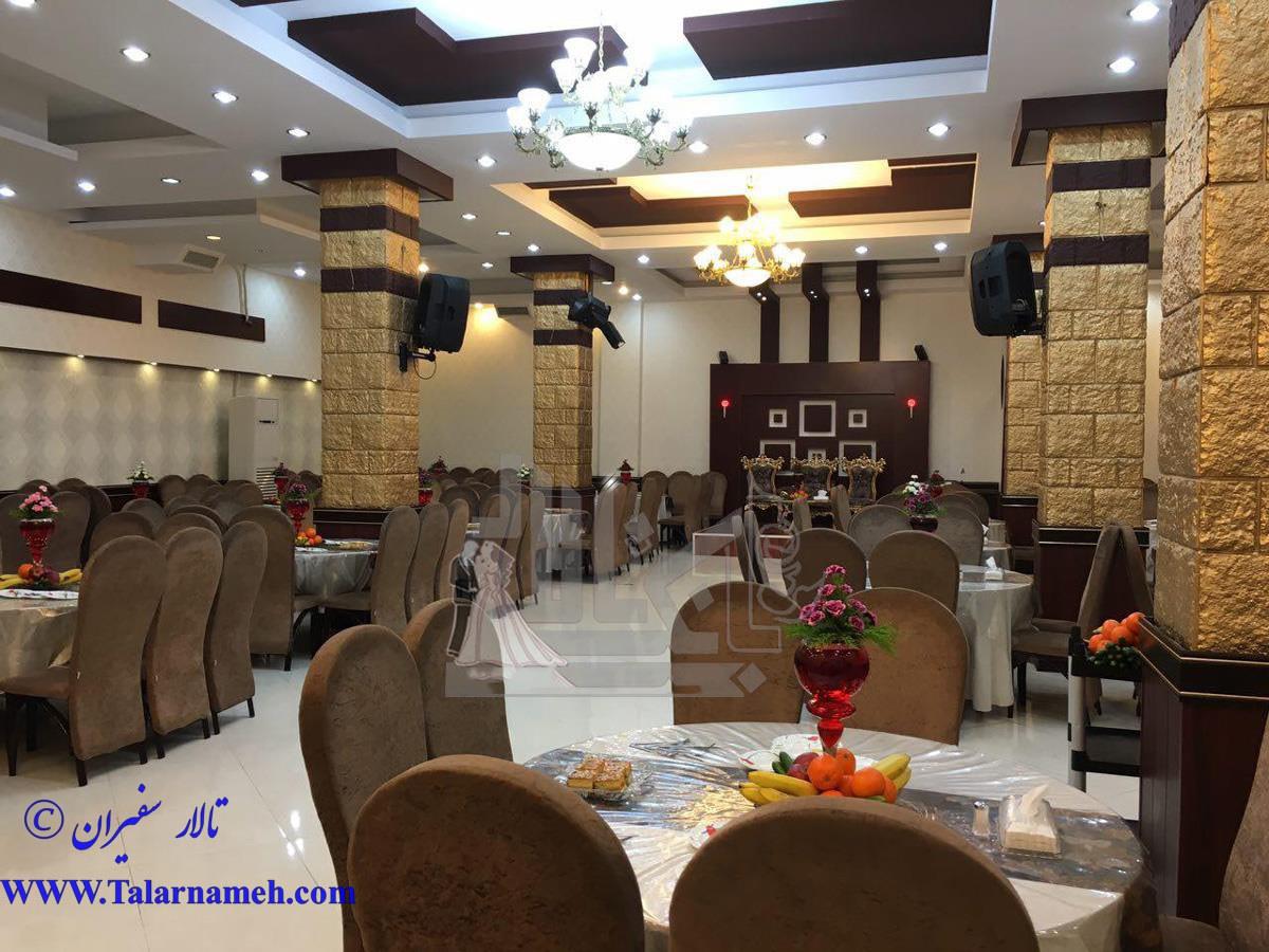 تالار سفیران تهران