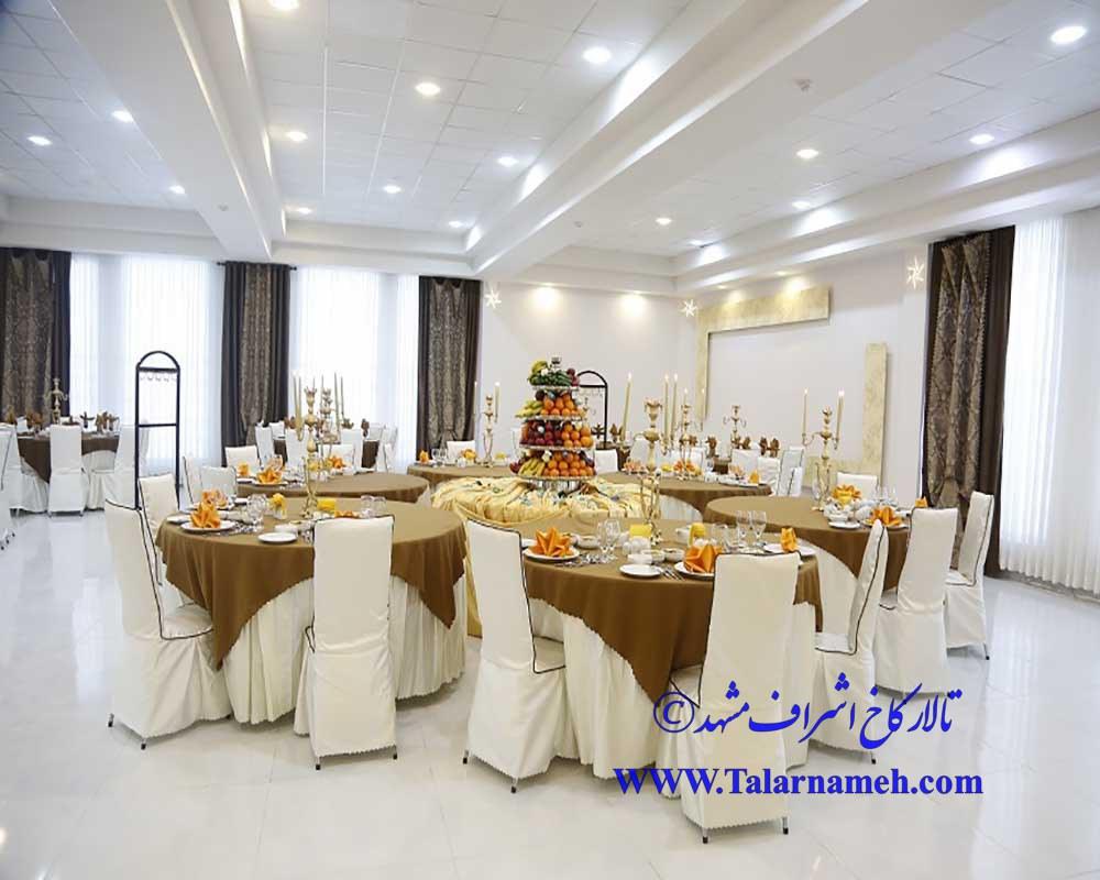 تالار کاخ اشراف مشهد