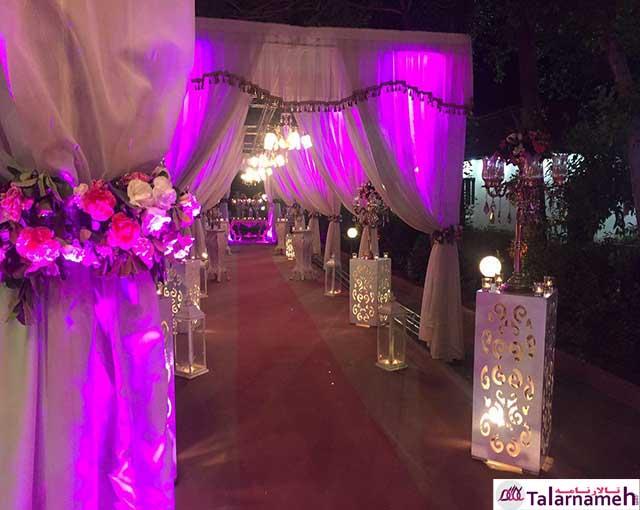 تشریفات عروسی آریانا تهران
