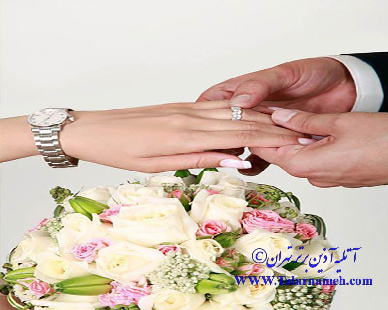 آتلیه عکاسی آذین برتر تهران