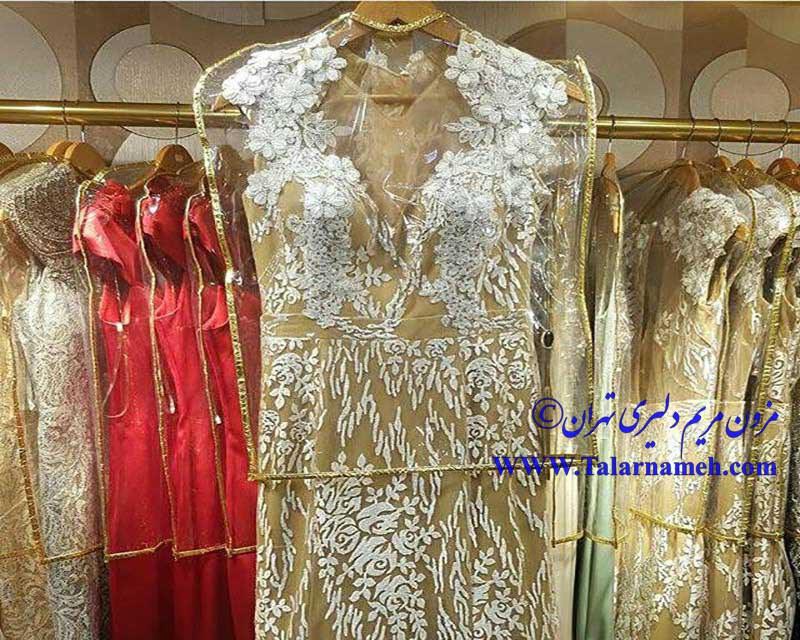 مزون مریم دلیری تهران