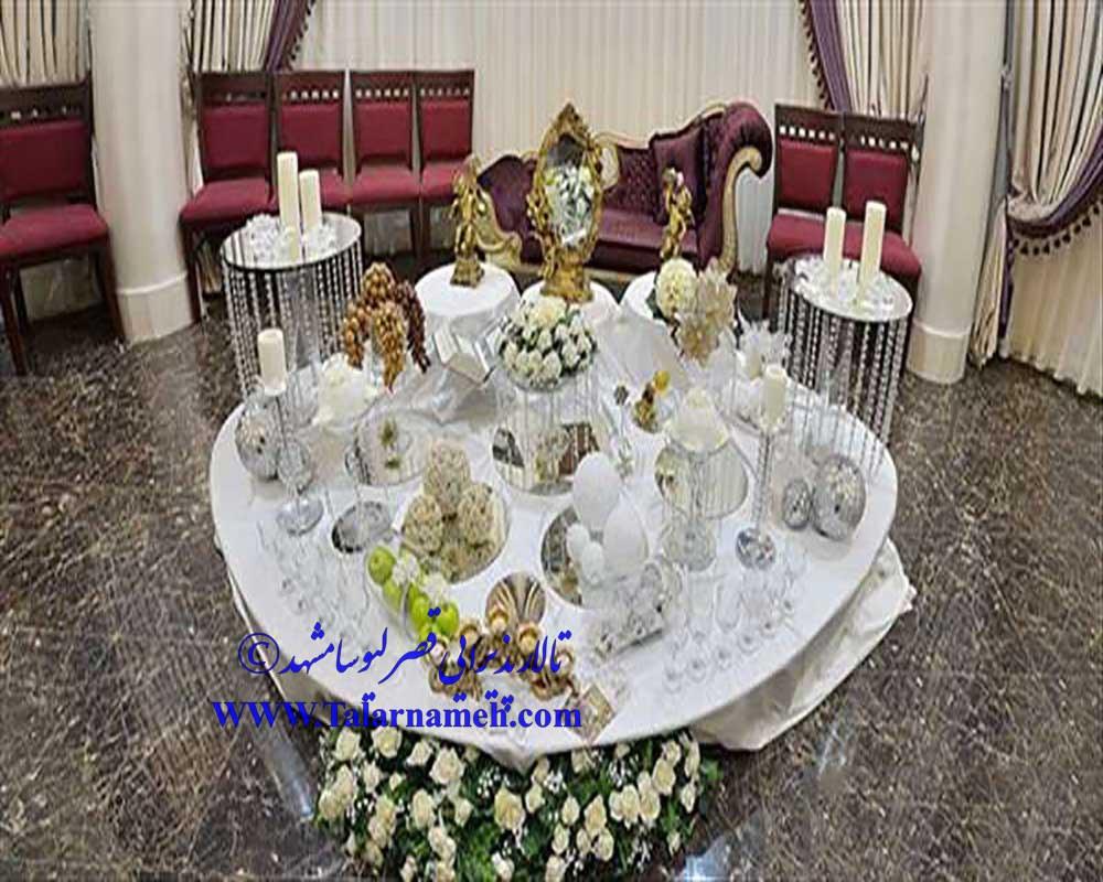 تالار قصر لیوسا مشهد