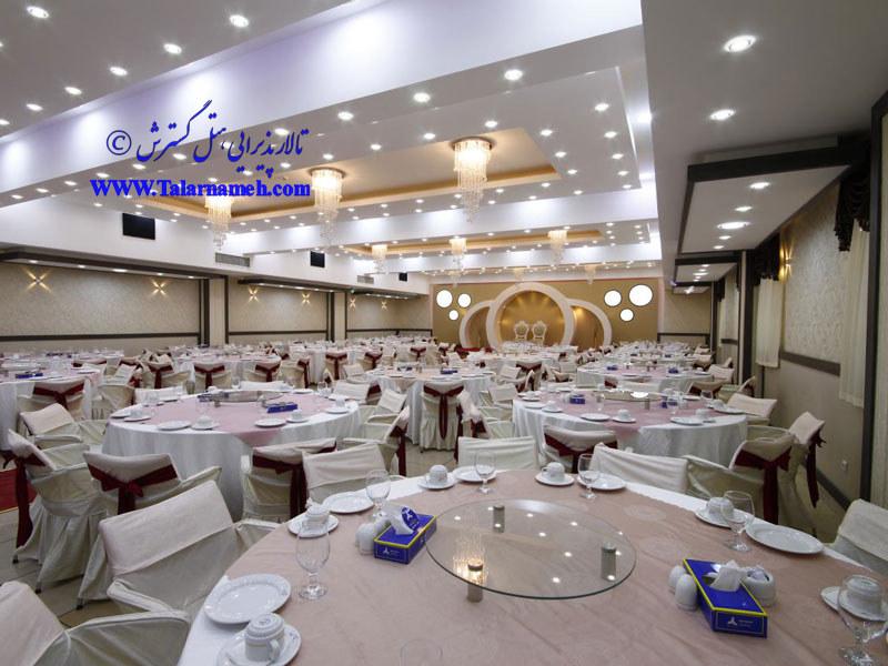 تالار پذیرایی هتل گسترش تبریز