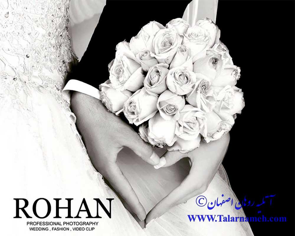 آتلیه روهان اصفهان