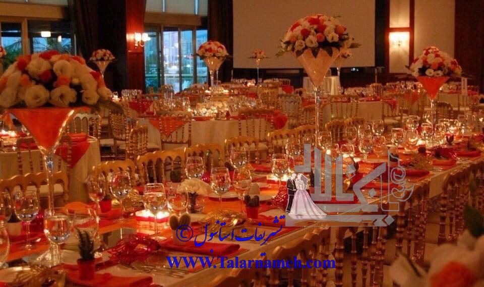 تشریفات عروسی استانبول تهران