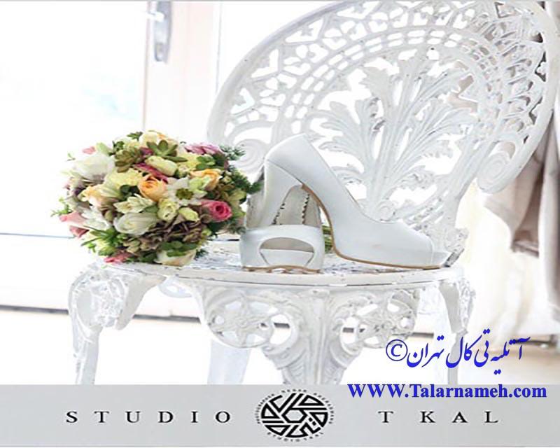 آتلیه عکاسی تی کال تهران