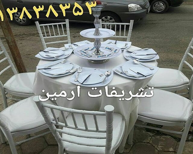 تشریفات عروسی آرمین گیلان