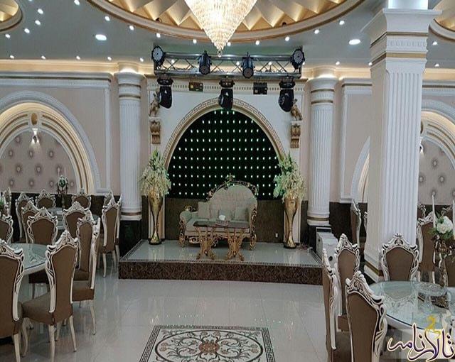 تالار پذیرایی ارغوان طلایی تهران