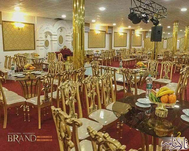 تالار پذیرایی فدک اصفهان