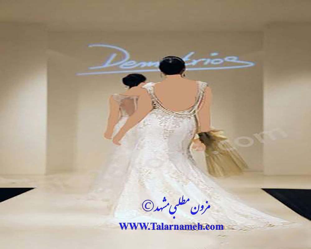 مزون عروس مطلبی مشهد