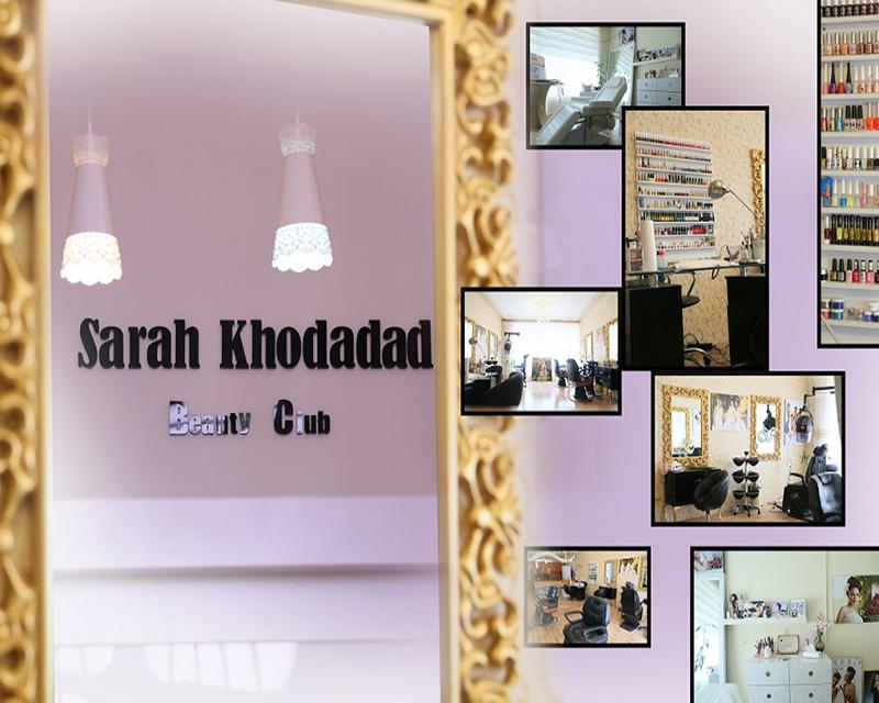 سالن زیبایی سارا خداداد کرمان