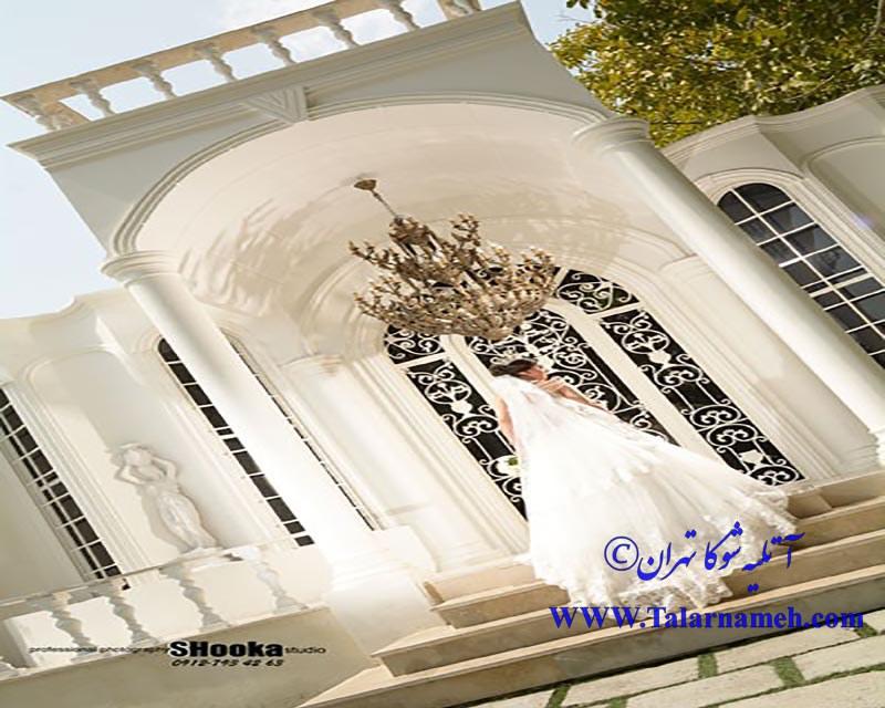 استودیو عکاسی و فیلمبرداری شوکا تهران