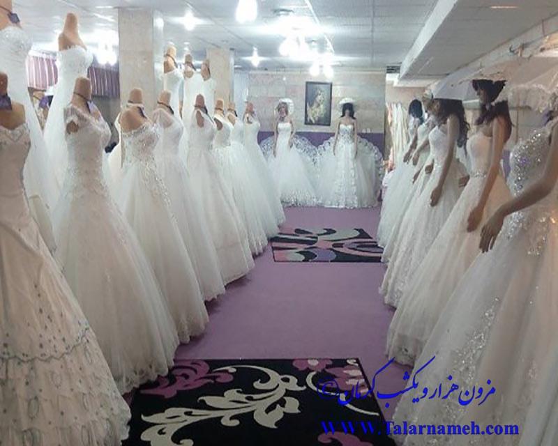 مزون عروس هزار و یک شب کرمان