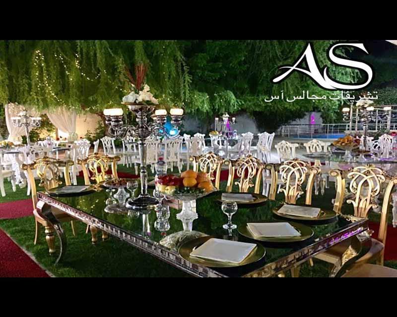 باغ تالار  آس شیراز