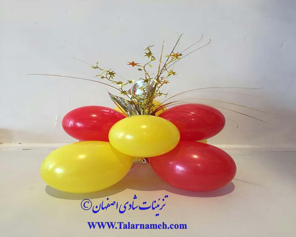 تزیینات شادی اصفهان(بادکنک آرایی)