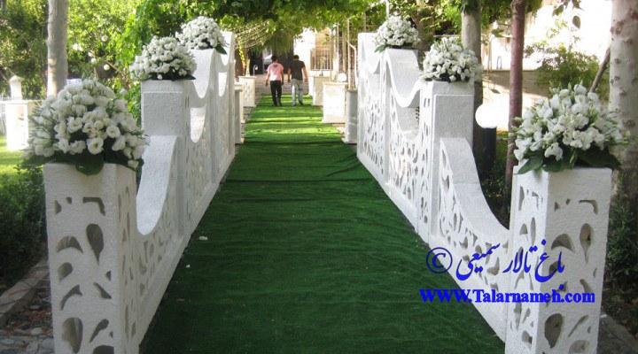 باغ تالار سمیعی تهران