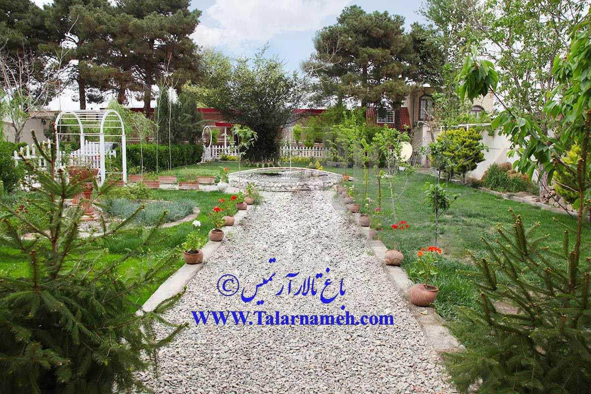 باغ تالار آرتمیس تهران