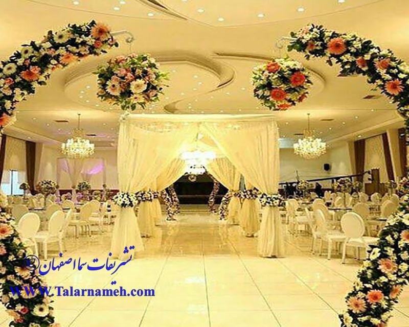 تشریفات سما اصفهان