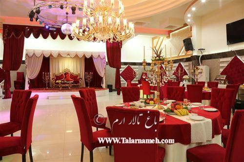 تالار ارم (محمد شهر) کرج