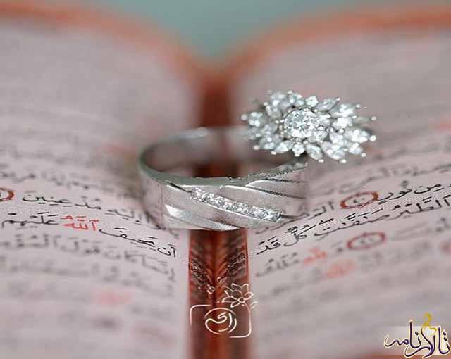 استودیو عروسی مذهبی رایحه تهران
