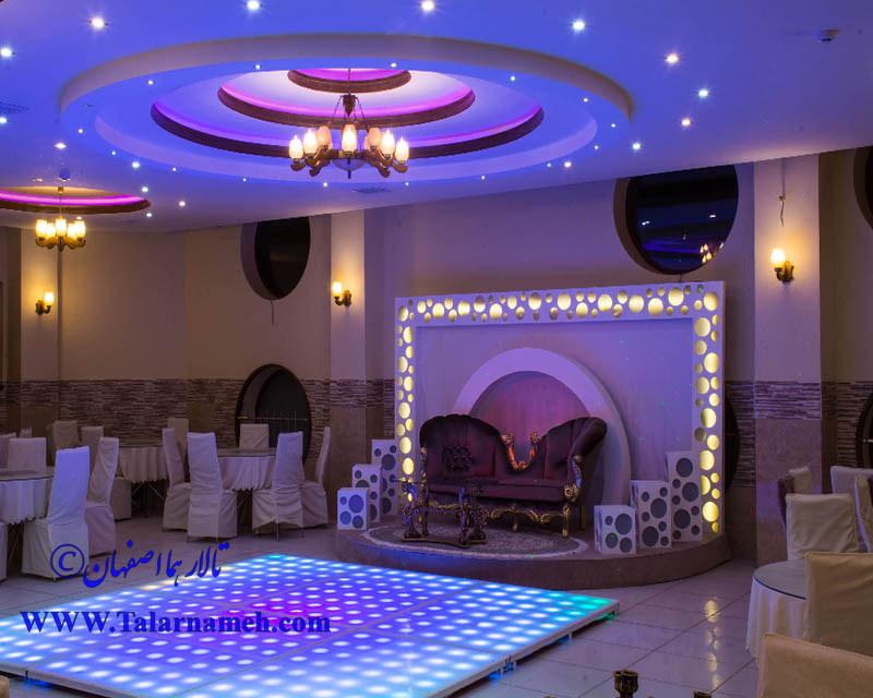 تالار هما اصفهان