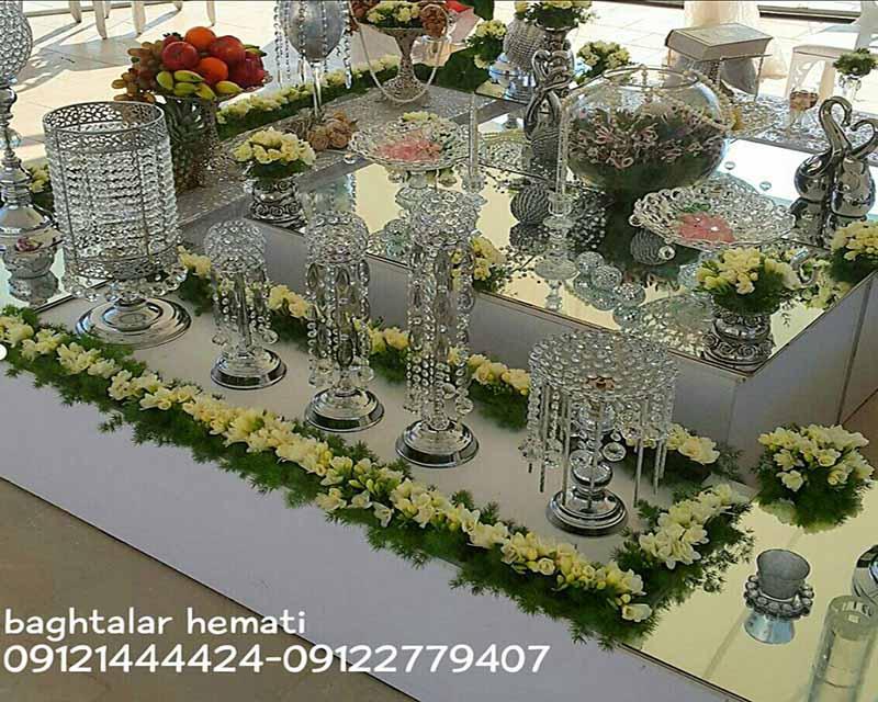 باغ تالار همتی تهران