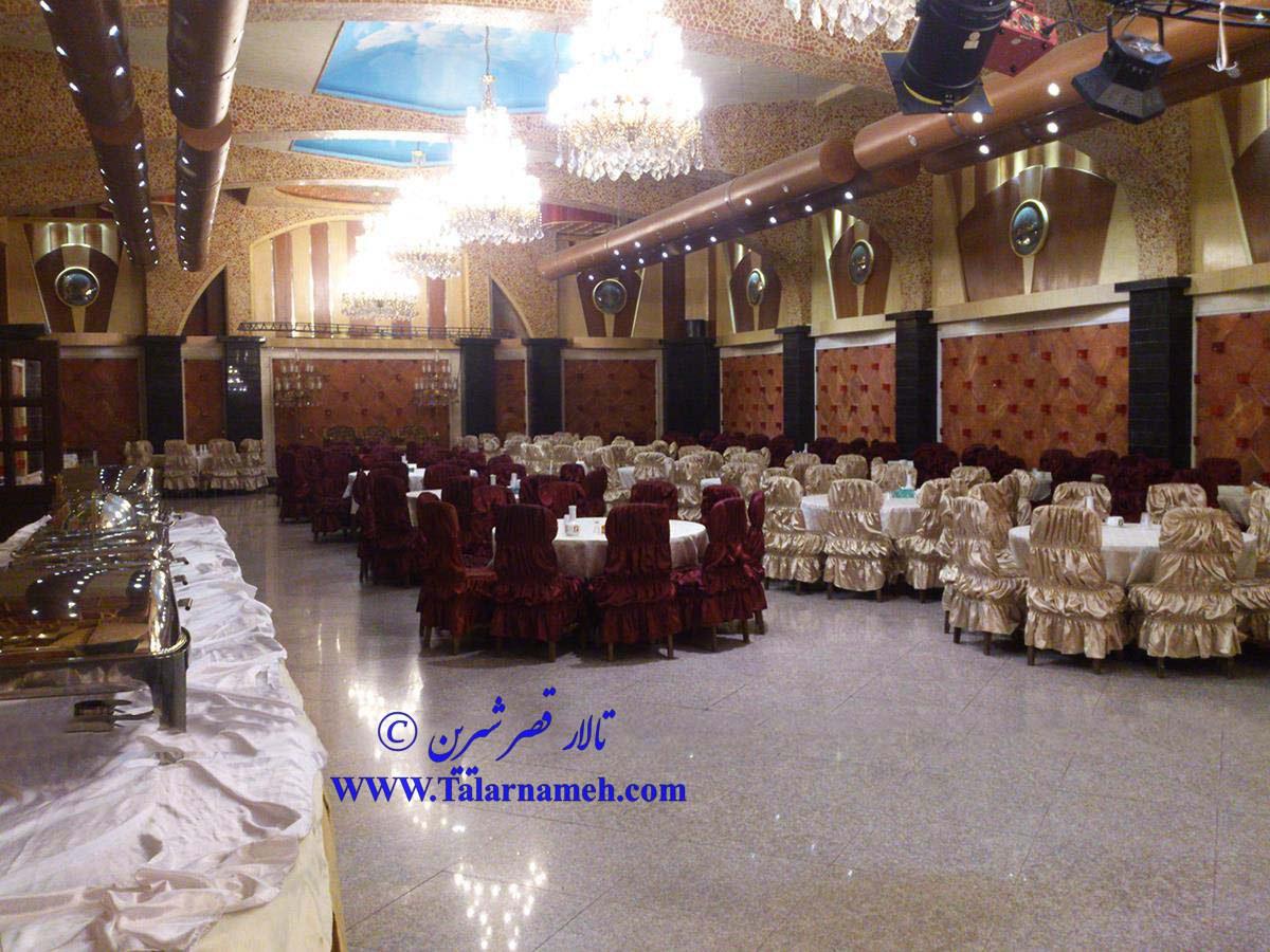 تالار پذیرایی قصر شیرین تهران